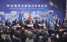 [PRESSE] renforcement de la coopération spatiale franco-chinoise dans les domaines du climat et de l'exploration